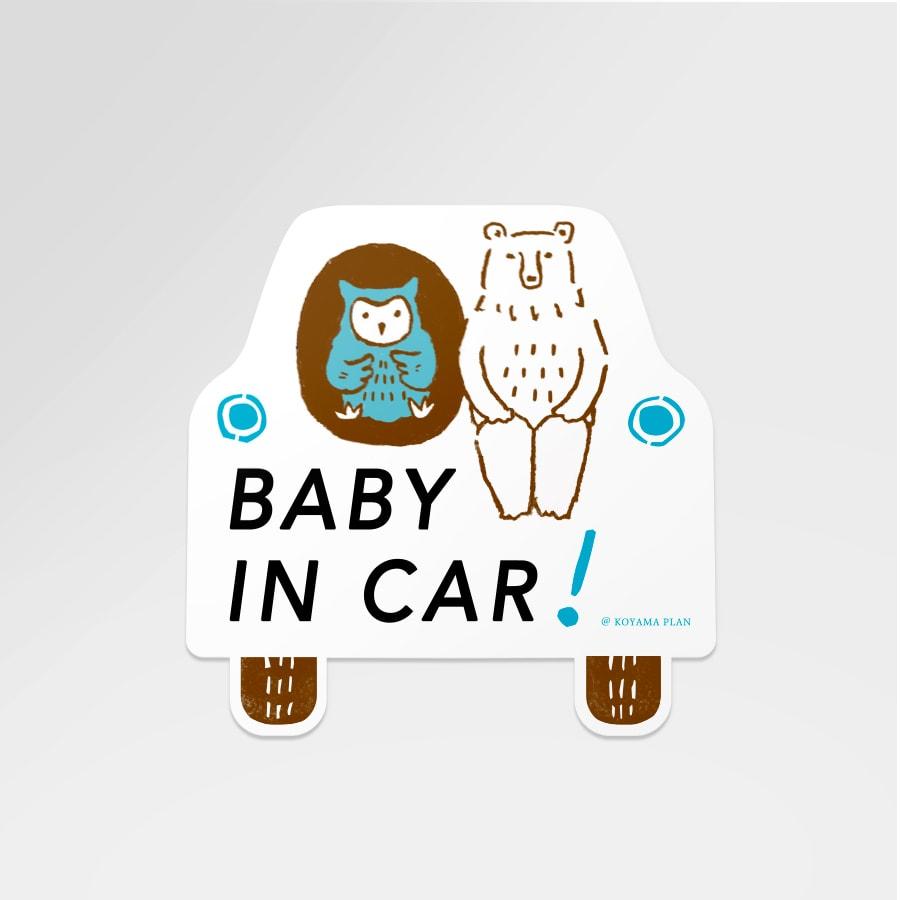 Baby in car 汽車防水貼紙 / 白熊與貓頭鷹