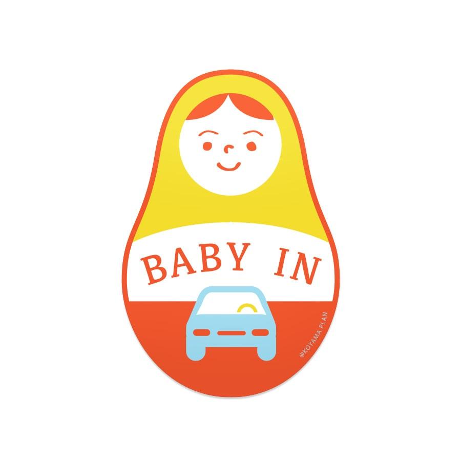 Baby in car 汽車防水貼紙 / 俄羅斯娃娃