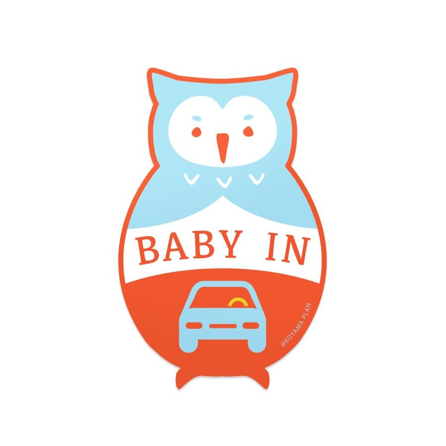 Baby in car 汽車防水貼紙 / 貓頭鷹