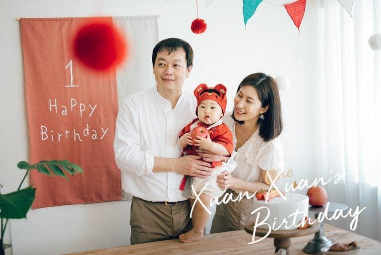 Album vol.2 – 1 歲抓周生日紀錄