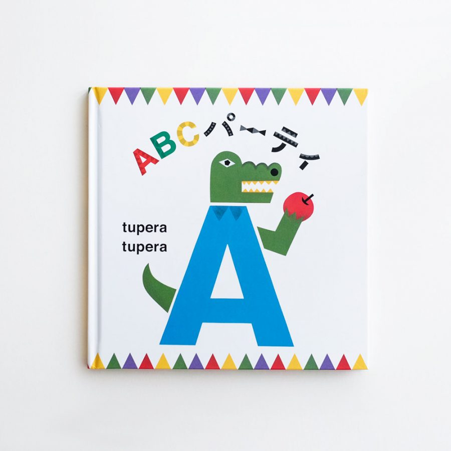tupera tupera ABC パーテイ / ABC 派對繪本(附中文翻譯)