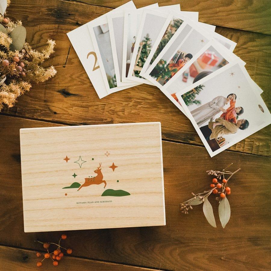 [客製限定] 2020 聖誕桐木箱盒組 + 相片明信片 8 張