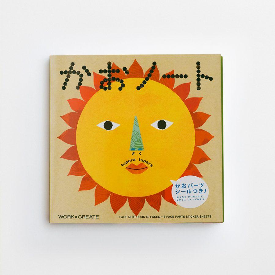 tupera tupera かおノート / 太陽臉的筆記貼紙本